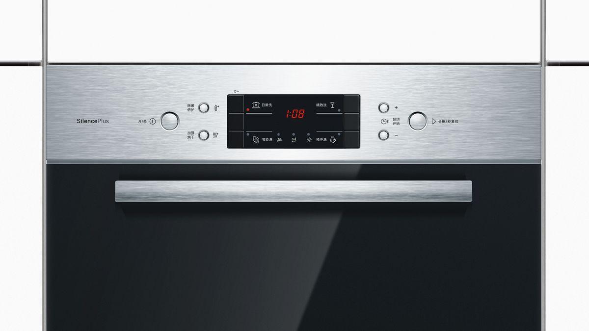 洗碗机什么品牌好 台式洗碗机品牌介绍【... -太平洋IT百科手机版