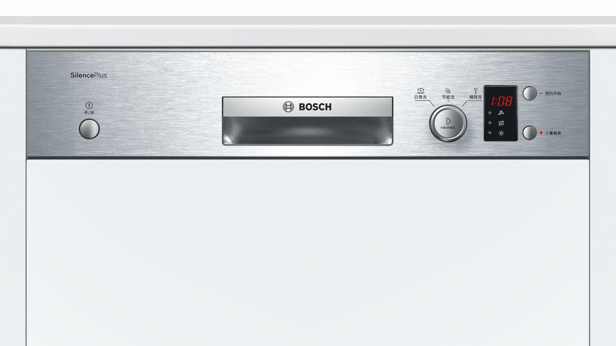 【博士洗碗机】价格_博士洗碗机图片 - 京东